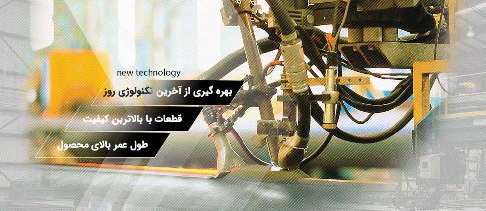 دستگاه جوش صبا الکتریک